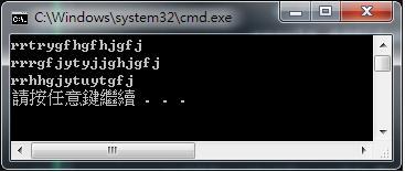 [C#] 擷取字串內容