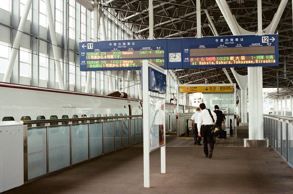 新鳥栖 Shin-Tosu 2015/09/07 到這裡轉鷗號列車去長崎。  Nikon FM2 / 50mm Kodak UltraMax ISO400 Photo by Toomore
