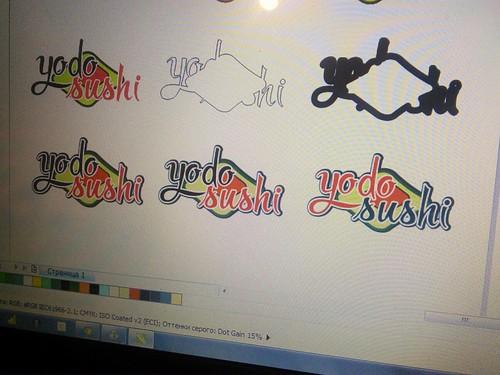 Логотип для Yodosushi