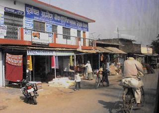 Grameen Bank Kolhui
