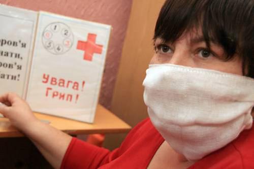 Епідемії грипу очікують у лютому