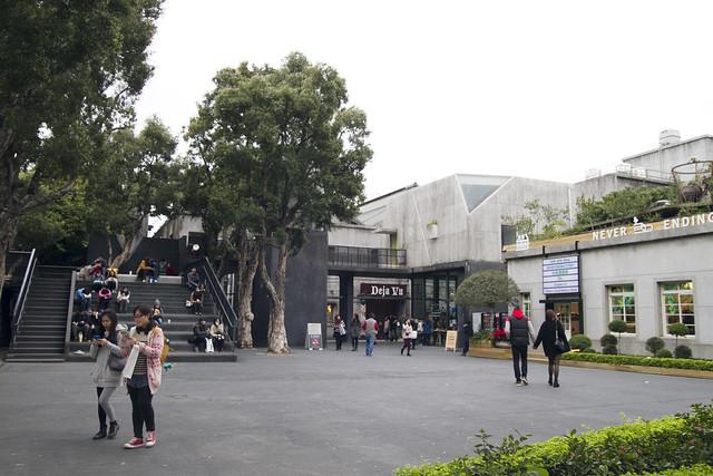 華山1914文創園區 Huashan Creative Park