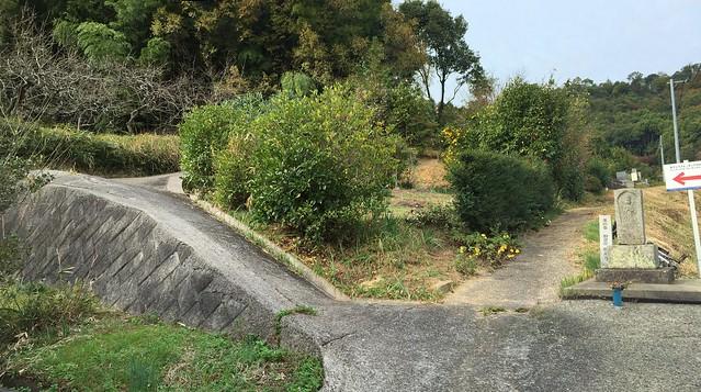 鴨方城跡 #1