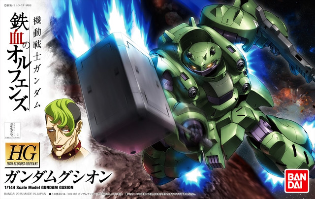 HG IBO Gundam Gusion - Box Art (and more...)
