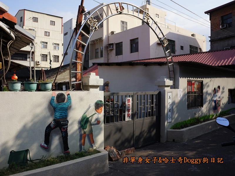 台中沙鹿美仁里彩繪巷06