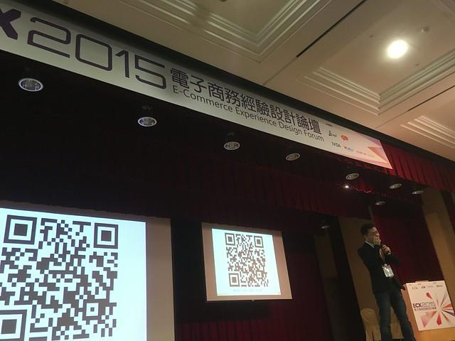 掃得到的QR Code!(感動)@ECX 2015電子商務經驗設計論壇
