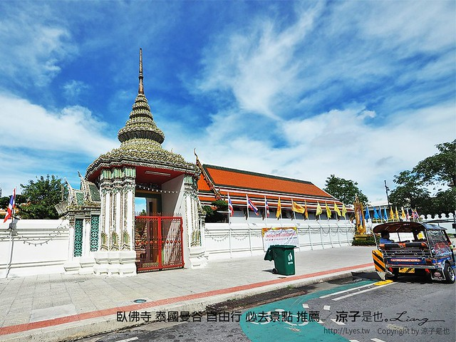 臥佛寺 泰國曼谷 自由行 必去景點 推薦 11