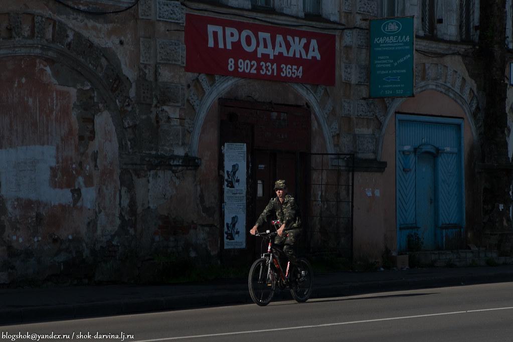 Rybinsk-11