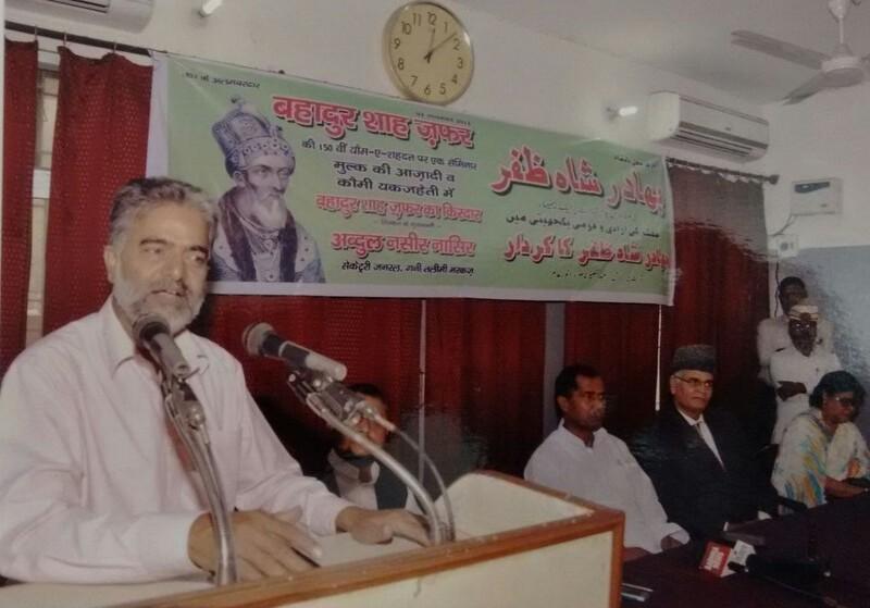 Abdul Naseer Nasir