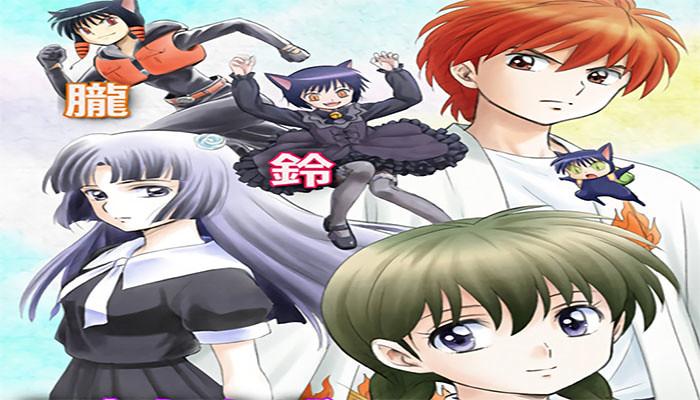 Kyoukai no Rinne - Um fim próximo e uma nova temporada em breve