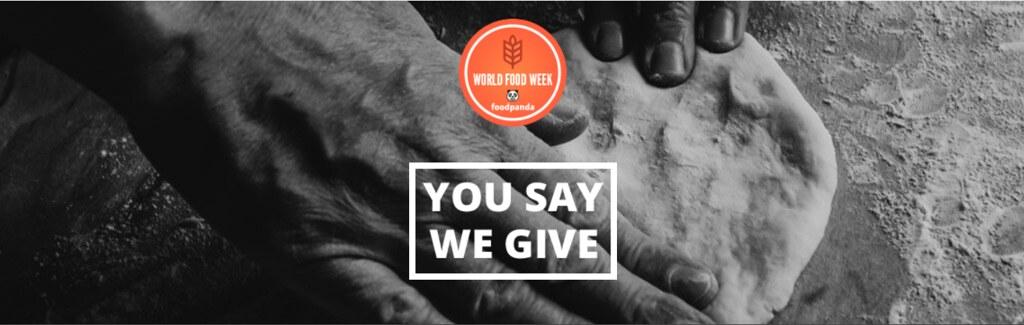 世界粮食周:你说,我们给予