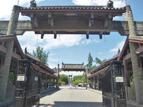 CH-Chengdu-Parc-Huanhuaxi (11)