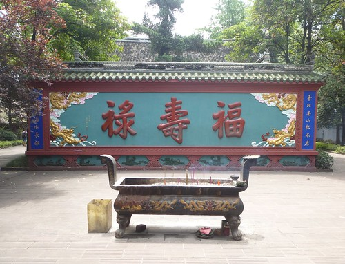 CH-Chengdu-Temple Taoiste (15)