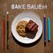 Bake_Salient_3