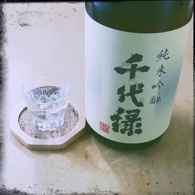 Chiyomidori (Hiyaoroshi)
