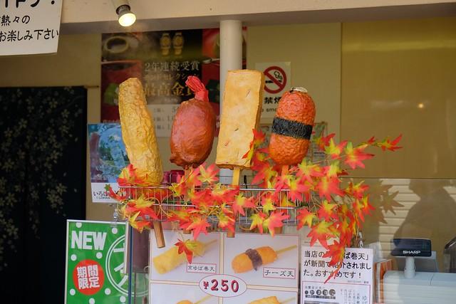Autumn in Japan