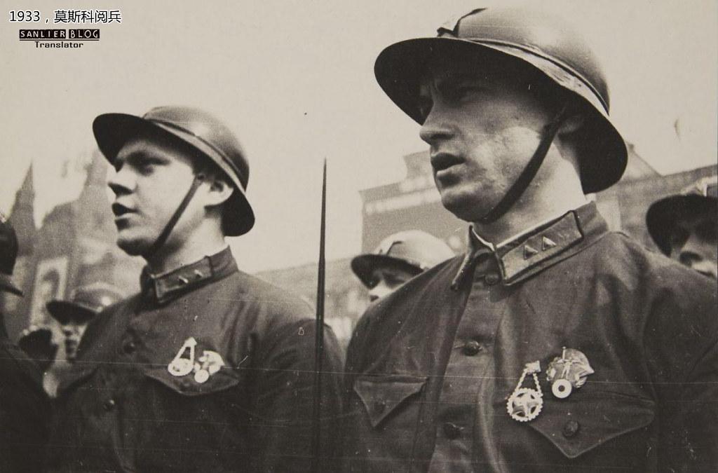 苏联初期人像(格奥尔吉·泽利马摄)37