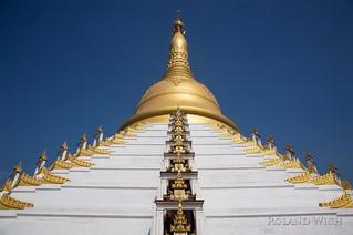 Bago - Maharzayde Pagoda