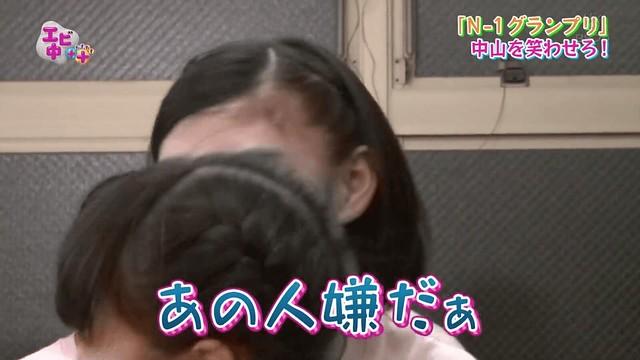 riko_nakayama08