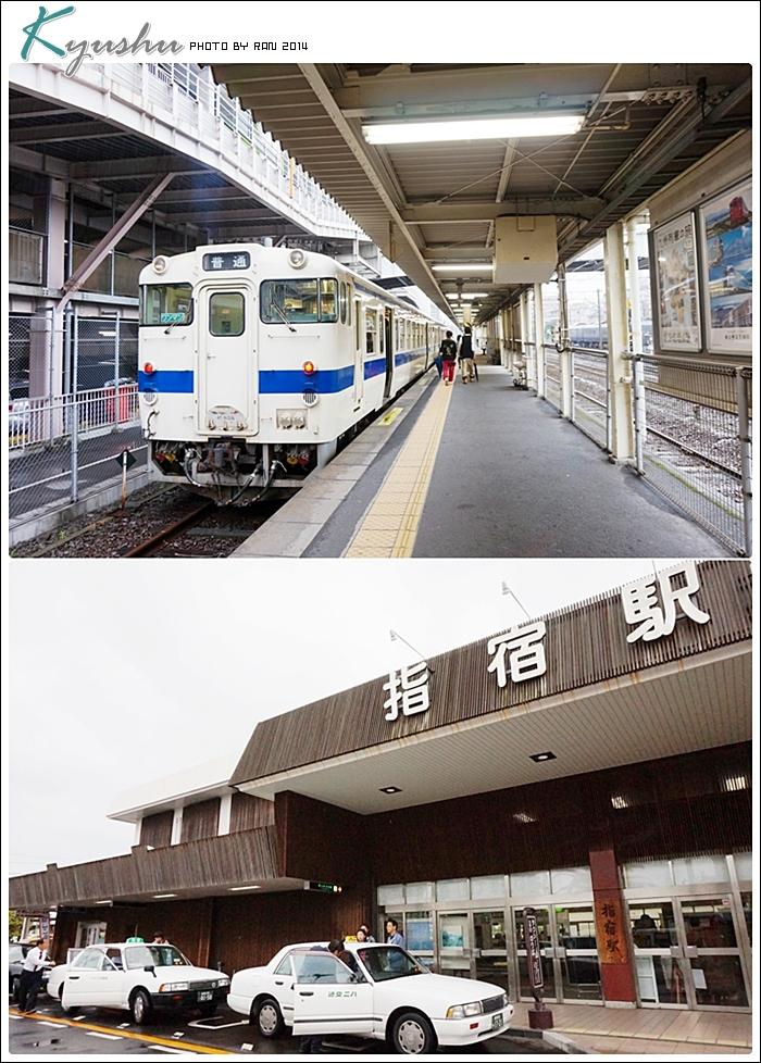 kyushu20140329018