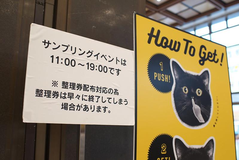 仙台駅に巨大クロネコ登場!