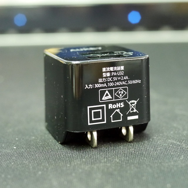 P1120401