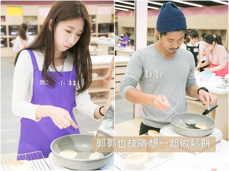 ABC cooking pancake
