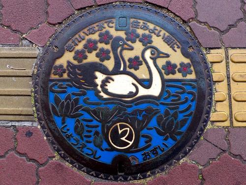 Joetsu Nigata, manhole cover (新潟県上越市のマンホール)