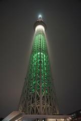 Tokyo Sky tree. 東京スカイツリー