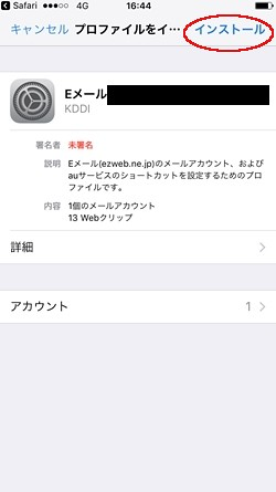 iphonekishuhen017