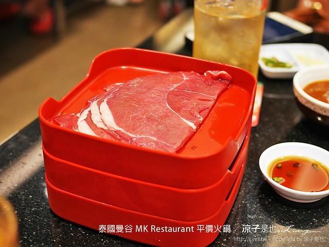 泰國曼谷 MK Restaurant 平價火鍋 4