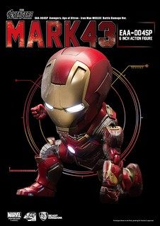 野獸國 Egg Attack Action 系列【鋼鐵人馬克43 戰損版】Iron Man MK43 Battle Damage Edition EAA-004SP