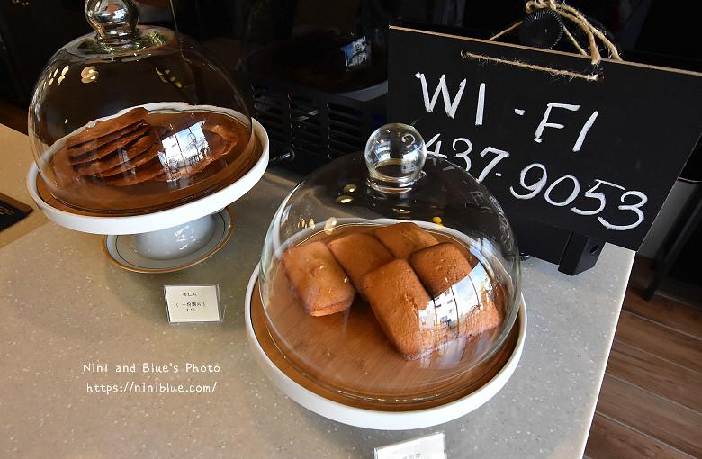 台中咖啡大坑舞森53咖啡09