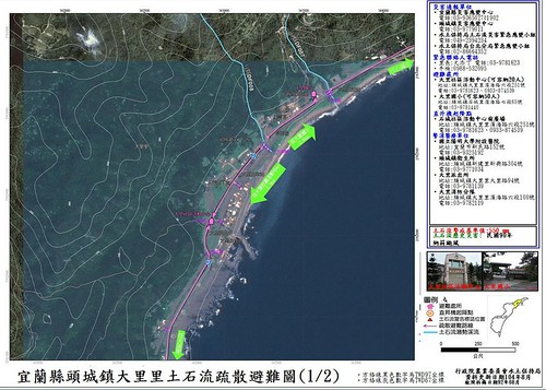 宜蘭縣頭城鎮土石流疏散避難圖。資料來源:水保局網站。