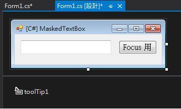 [C#] MaskedTextBox-1