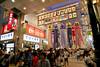 Photo:Sendai Tanabata Festival By hondahsv010gt