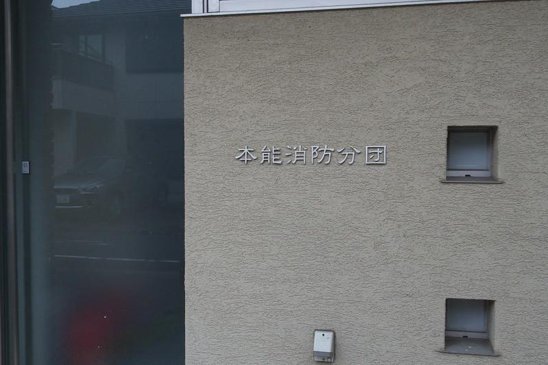 IMGP3566