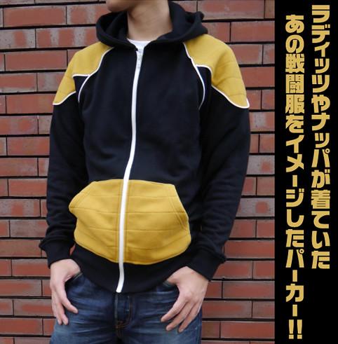 一秒變身!你是魔王還是戰鬥民族??COSPA 推出《七龍珠》反派連帽外套