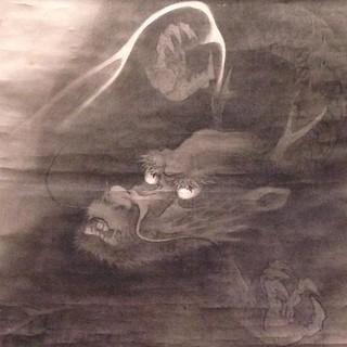 """Humming dragon causes clouds,  El título de esta tinta en papel de 1794 Idónea para estos días de nubes y clima """"inclemente"""" bajo una de esas tormentas que se dan una vez en cada siglo como dicen las noticias."""