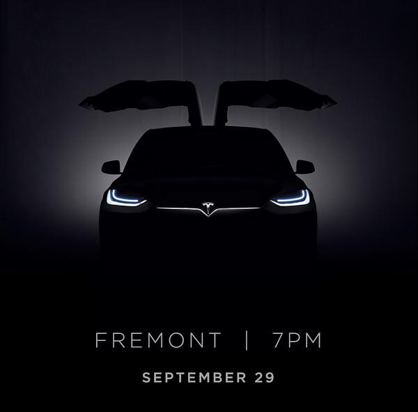 Model X Invite 2015-09-21