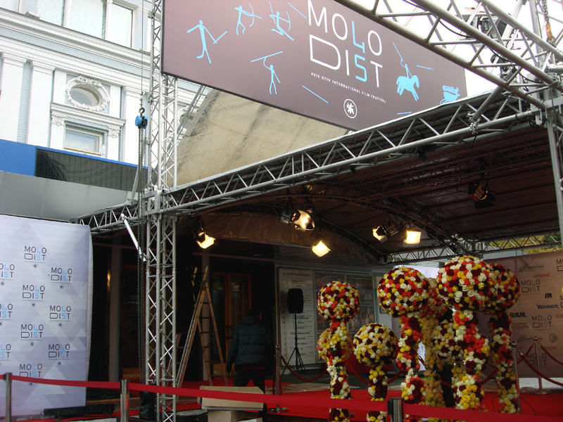 molodist iff opening red carpet