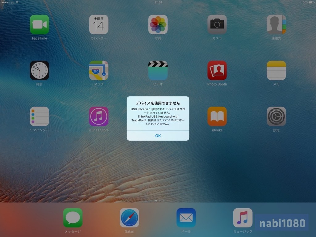 iPad Pro01