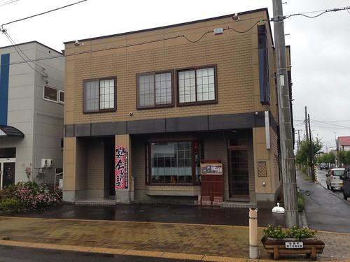 hokkaido-toma-takahashi-outside