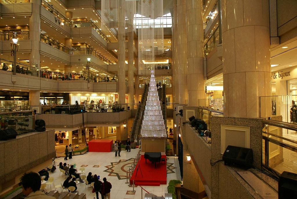 Queen's Square Mall Yokohama