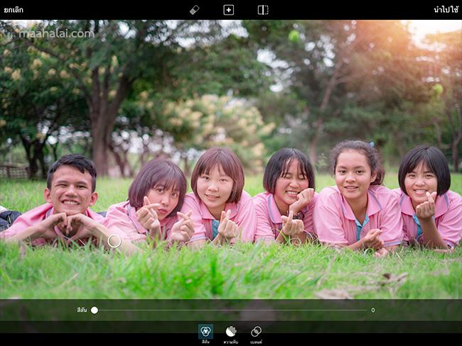 PicsArt Bokeh