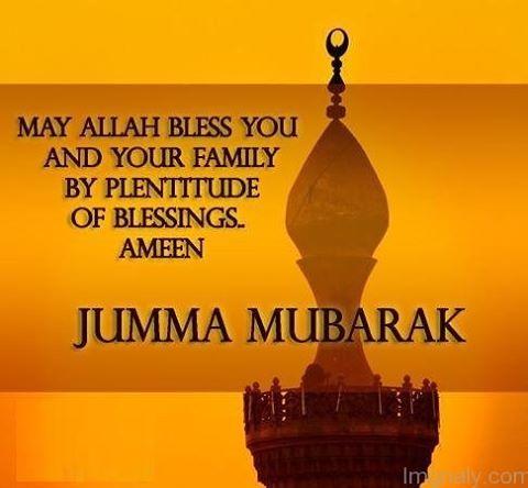 May Allah answer you