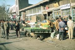 Iran vor 40 Jahren