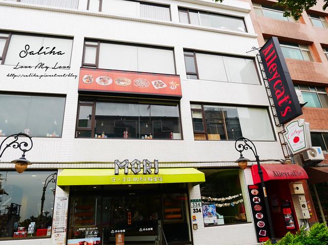 淡水美食餐廳Alleycats Pizza 巷貓餐廳 (28)