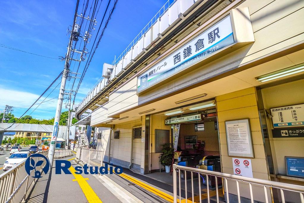 湘南モノレール・西鎌倉駅