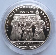 Ukraine Coin on Kyiv-Mohyla Academy obverse